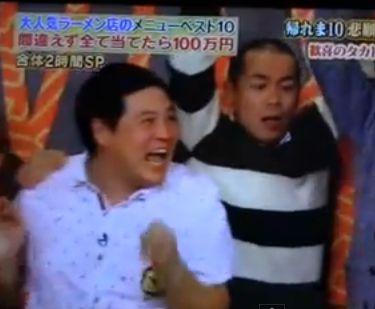 タカトシ.JPG